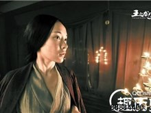 将军玫瑰传奇网站游戏截图2